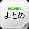 NAVER Matome Reader logo