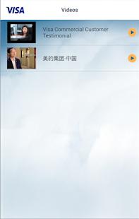 Visa Commercial Directory- screenshot thumbnail