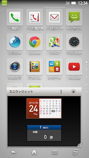 u30dfu30cbu30a6u30a3u30b8u30a7u30c3u30c8u30d5u30ecu30fcu30e0 Varies with device Windows u7528 1