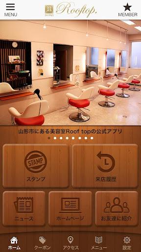 玩生活App|Roof top 公式アプリ免費|APP試玩