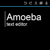 Amoeba Text Editor
