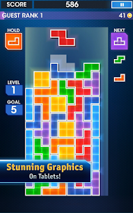 TETRIS®- screenshot thumbnail