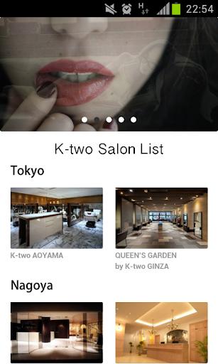 ヘアサロン・美容室 K-two 【 ケーツー 】公式アプリ