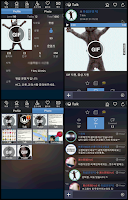 Screenshot of 왓썹 - 내주변 즐거운 톡(친구, 쪽지, 연애)