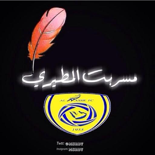 تصميم الشيخ مسربت