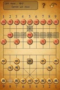 中国象棋 : The Chinese Chess