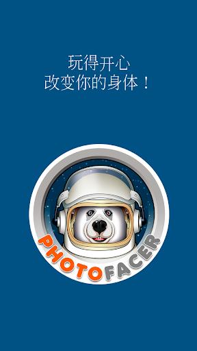 PhotoFacer
