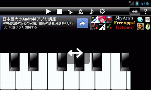 PianoStar Lite- screenshot thumbnail