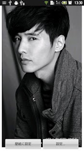 Won Bin Live Wallpaper - screenshot thumbnail