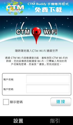 CTM Wi-Fi Auto