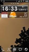 Screenshot of 墨迹天气插件皮肤simple8
