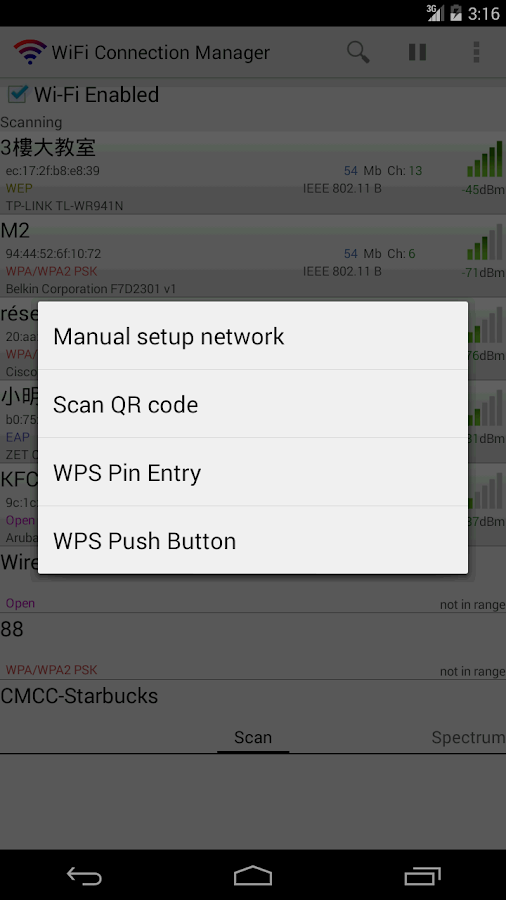 WiFi Connection Manager - screenshot