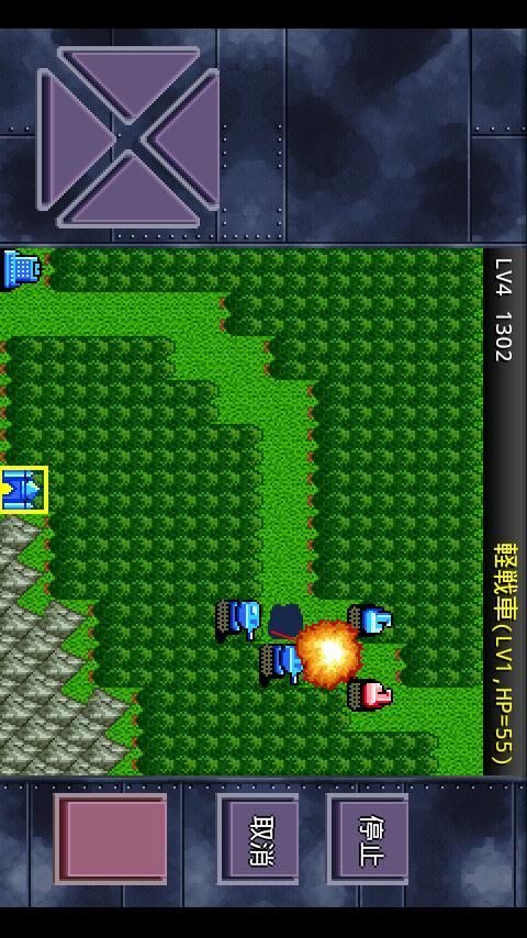 成金大防衛- screenshot