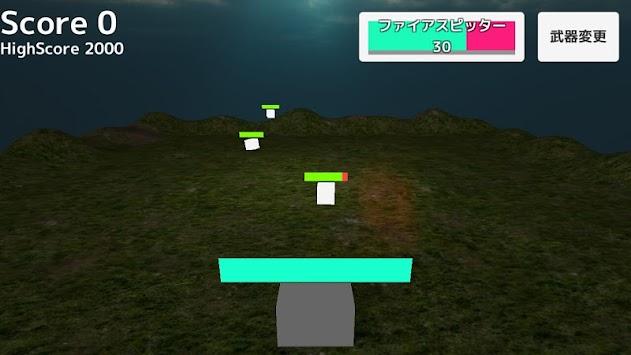 TofuFire apk screenshot