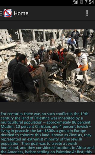 Boycott Israel Save Gaza
