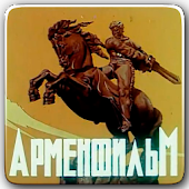 Charges armênios