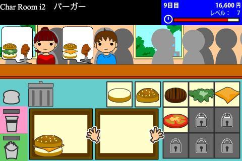 Today opening hamburger Schopp - screenshot