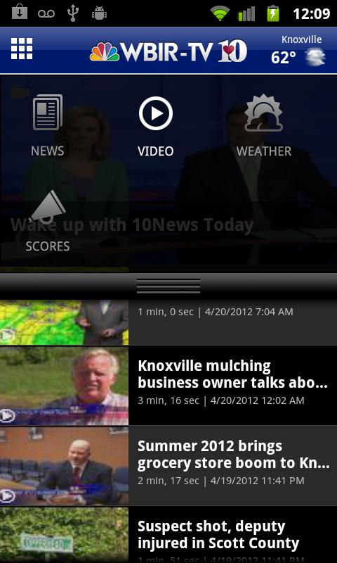 WBIR-TV - screenshot