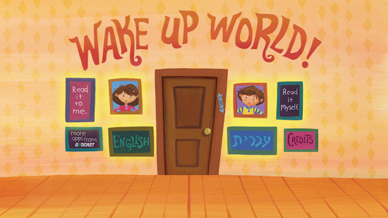 Wake up World - screenshot thumbnail