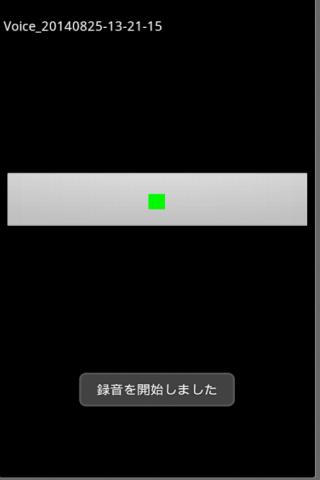 即録音(バックグラウンド処理版)