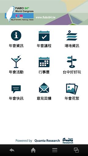 玩商業App|FIABCI 64免費|APP試玩