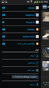 Moroccan newspapers- screenshot thumbnail