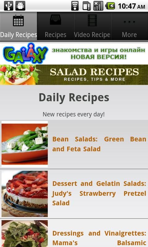 Salad Recipes!- screenshot