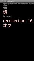 Screenshot of 1, 2, 3000 Kanji Free