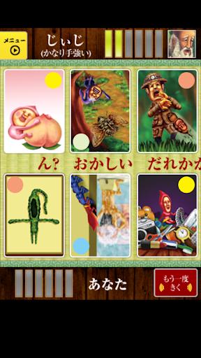 玩免費娛樂APP|下載こびとかるた app不用錢|硬是要APP