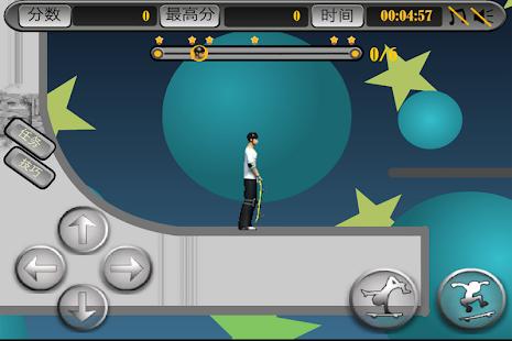 花样滑板 體育競技 App-愛順發玩APP