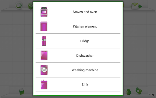 玩個人化App|Sweet Home Design免費|APP試玩