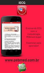 iECG 醫療 App-癮科技App