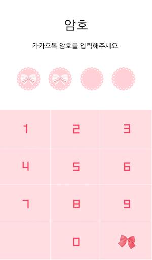 カラーコードピンクスノーカカオトークテーマ 玩個人化App免費 玩APPs