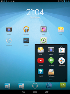 Linpus Launcher - screenshot thumbnail