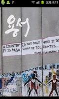 Screenshot of 용서 (한국판)