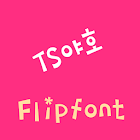 TSyaho Korean Flipfont icon