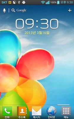 갤럭시S3 잠금 시계위젯 - screenshot