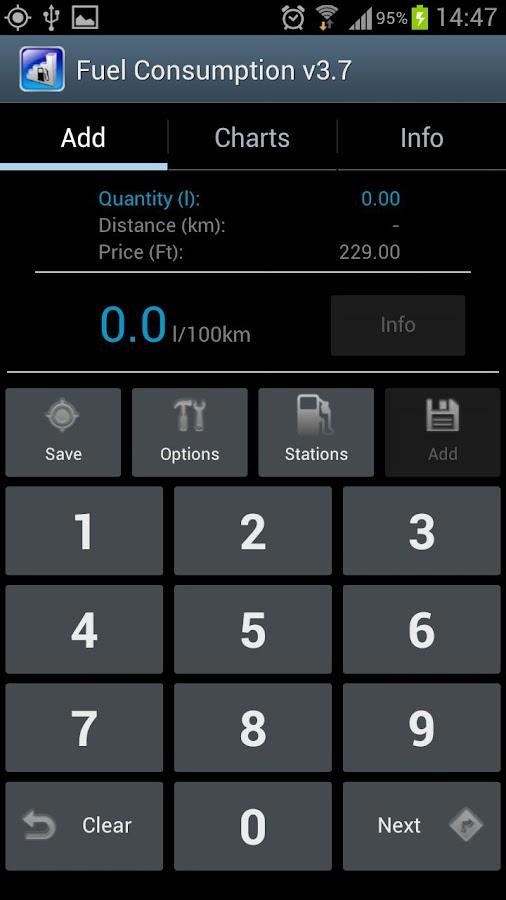 Fuel Consumption - screenshot
