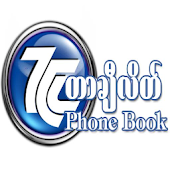 Tachileik Phone Book