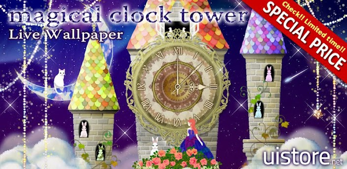 Magical Clock Tower LWallpaper apk