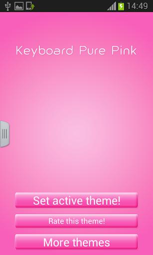 鍵盤純粉紅色