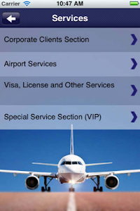 Alsarh Travel & Tourism screenshot 2