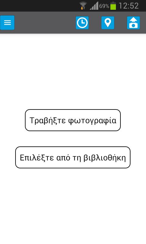 Kavala GetApp - screenshot