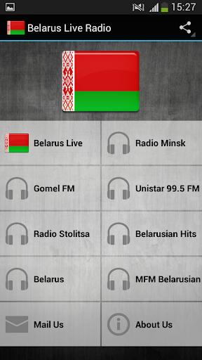 Belarus Live Radio