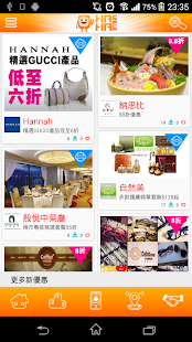中信卡優惠 – Apps para Android no Google Play
