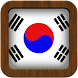 Learn Korean - Phrase Builder