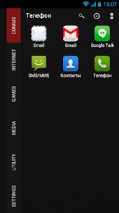 GSLTHEME Elegant SmartLauncher - screenshot thumbnail