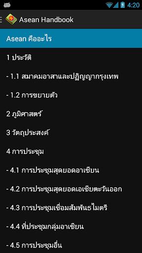Asean Handbook - อาเซียน
