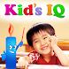 Bambini IQ
