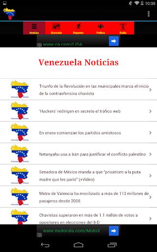 【免費新聞App】Venezuela News-APP點子